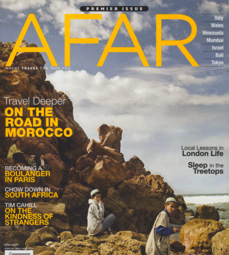 Afar Magazine launch