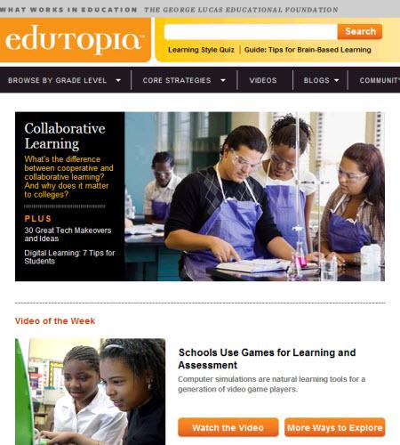Edutopia.org website